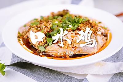 麻辣鲜香口水鸡