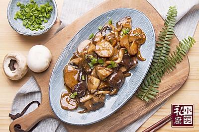 小羽私厨之葱香蘑菇