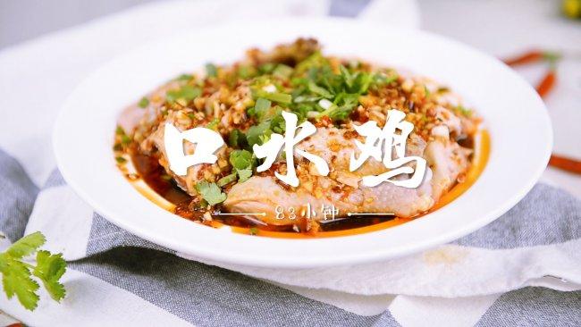 麻辣鲜香口水鸡的做法