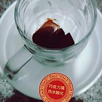 热巧克力牛奶的做法图解2