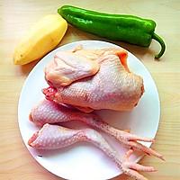家常版大盘鸡的做法图解1