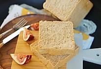 健康吐司|低卡全麦黑糖吐司,一款营养吐司#硬核菜谱制作人#的做法