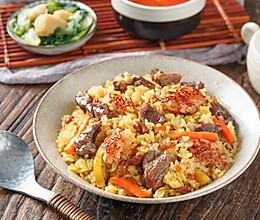 日食记 | 锅巴版羊肉抓饭的做法