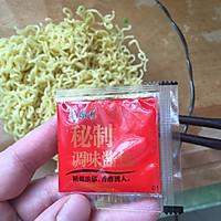 蛋酿苦瓜#小虾创意料理#的做法图解3