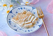 椰汁水晶桂花糕的做法