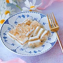 椰汁水晶桂花糕