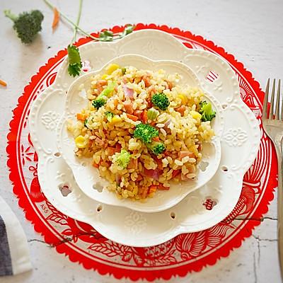 芝士蔬菜炒米饭