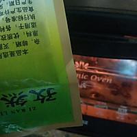 黑胡椒鸡脖-烤箱的做法图解5