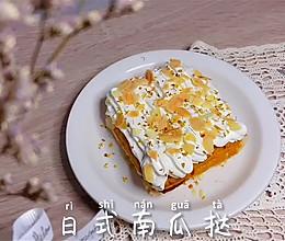 """#甜蜜暖冬,""""焙""""感幸福#低油糖日式南瓜挞的做法"""
