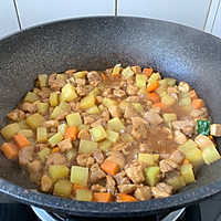 #520,美食撩动TA的心!# 鸡丁炒杂蔬的做法图解11