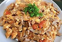 番茄滑蛋牛肉的做法