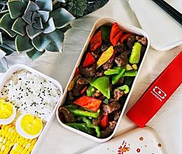便当的美味:青红椒炒牛柳的做法