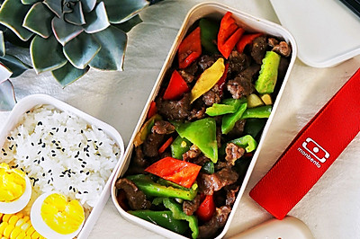 便当的美味:青红椒炒牛柳