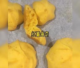 红薯曲奇的做法