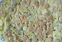 虾仁煎蛋的做法