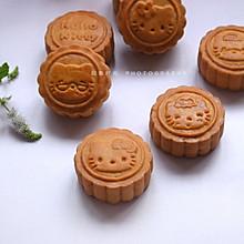 椰蓉蔓越莓月饼#硬核菜谱制作人#