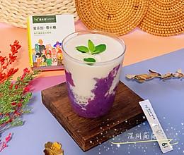 #爱乐甜夏日轻脂甜蜜#芋泥波波奶茶的做法