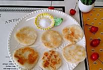 奶香糯米小煎饼的做法
