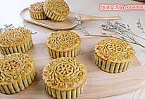 中秋月饼——蛋黄莲蓉月饼的做法