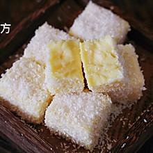 酸酸甜甜的百香果椰丝小方