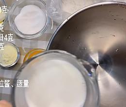 日式牛奶肉松面包卷(视频)的做法