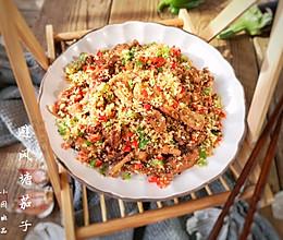 避风塘茄子——在家也能做出粤菜馆里的港味菜品。的做法