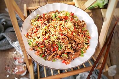 避风塘茄子——在家也能做出粤菜馆里的港味菜品。