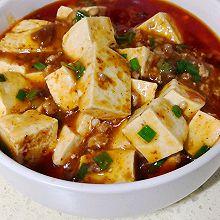 快手家常豆腐