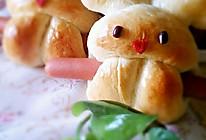 萌萌肥仔兔面包的做法
