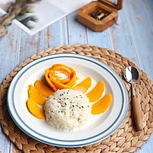 #麦子厨房#美食锅制作椰汁芒果糯米饭