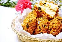 海苔肉松蛋糕#我的烘焙不将就#的做法