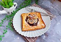 法式香蕉蛋奶吐司【宝宝最爱早餐】的做法
