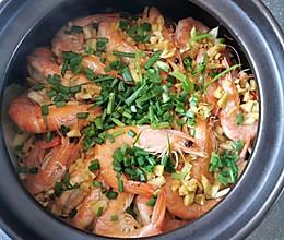 硬菜虾煲#10分钟就能搞定的做法