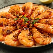 #巨下饭的家常菜# 巨好吃家常椒盐虾