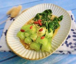 #一道菜表白豆果美食#蒜蓉小白菜的做法