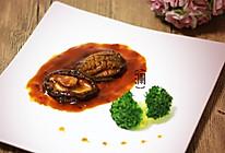 鲍汁捞饭能吃八碗:家庭版红烧鲍鱼的做法