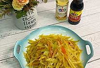 #味达美名厨福气汁,新春添口福#醋溜土豆丝的做法