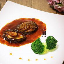 鲍汁捞饭能吃八碗:家庭版红烧鲍鱼