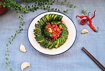 蓑衣黄瓜~家常菜的做法