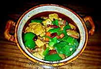 西施豆腐煲的做法