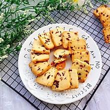 #精品菜谱挑战赛#自制小食+蔓越梅曲奇饼干