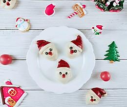 #福气年夜菜#手把手教你做可爱圣诞老人汤圆的做法