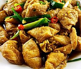 【红烧油豆腐】简单快速又下饭,工作疲惫,下班可以做的简单菜。的做法