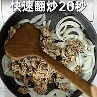 【日式肥牛饭】漫画里走出来的销魂肥牛饭,肉汁鲜美,吃完就哭了的做法图解14