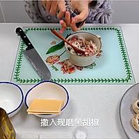芝士培根芋泥烤口蘑—快手小食系列的做法图解8