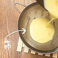 「膳*** |蜂蜜布丁」的做法图解5