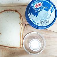 油炸冰淇淋--超级简单的甜品的做法图解1