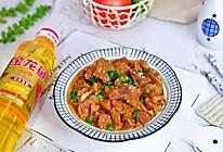 #憋在家里吃什么#西红柿炖牛腩的做法