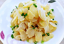 香酥白芸豆的做法
