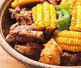 【酱焖玉米土豆排骨】排骨这样烧,御寒扛饿有一套!的做法